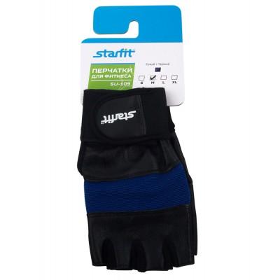Перчатки для фитнеса STARFIT SU-109, синий/черный