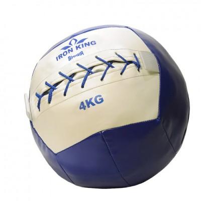 Медбол Iron King, 4 кг, синий