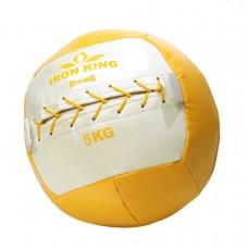 Медбол Iron King, 5 кг, желтый