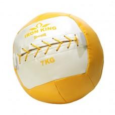 Медбол Iron King, 7 кг, желтый