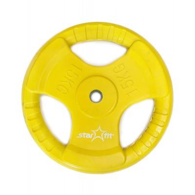Диск обрезиненный STARFIT BB-201 15 кг, d=26 мм, стальная втулка, желтый