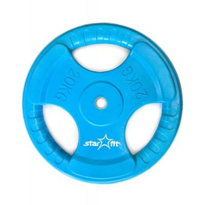 Диск обрезиненный STARFIT BB-201 20 кг, d=26 мм, стальная втулка, синий