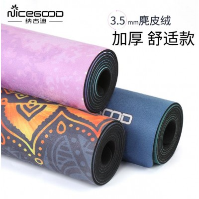 Снижены цены на коврики для йоги премиум класса из каучука