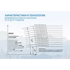 Ленточный подъемник TPSDWY-1