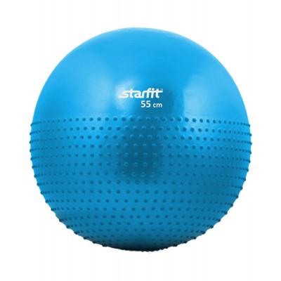Мяч гимнастический полумассажный STARFIT GB-201 55 см, синий (антивзрыв)