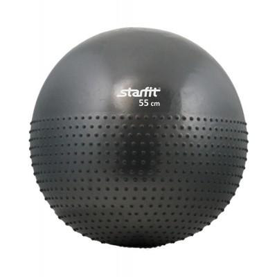 Мяч гимнастический полумассажный STARFIT GB-201 55 см, серый (антивзрыв)