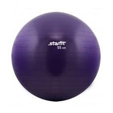 Мяч гимнастический STARFIT GB-101 55 см, фиолетовый (антивзрыв)