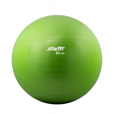 Мяч гимнастический STARFIT GB-101 65 см, зеленый (антивзрыв)