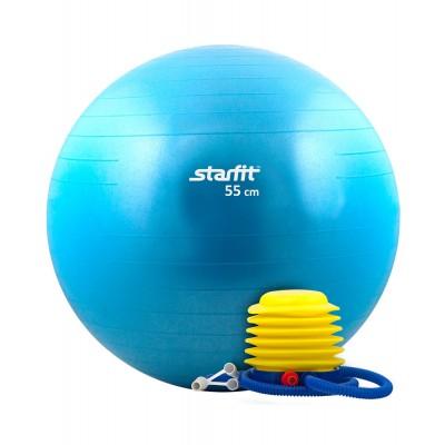 Мяч гимнастический STARFIT GB-102 55 см, с насосом, синий (антивзрыв)