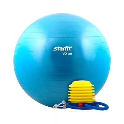 Мяч гимнастический STARFIT GB-102 85 см, с насосом, синий (антивзрыв)