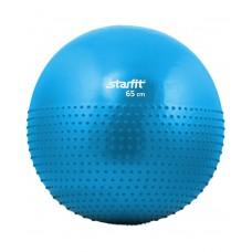 Мяч гимнастический полумассажный STARFIT GB-201 65 см, синий (антивзрыв)