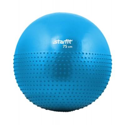 Мяч гимнастический полумассажный STARFIT GB-201 75 см, синий (антивзрыв)
