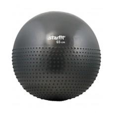 Мяч гимнастический полумассажный STARFIT GB-201 65 см, серый (антивзрыв)